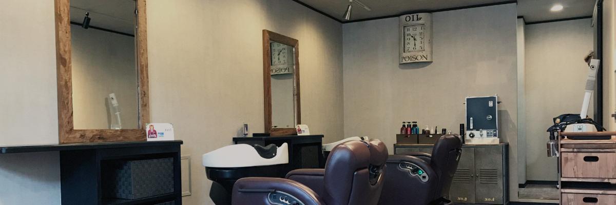大人の男のための理容室。